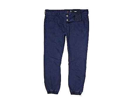 Jogger Trousers at River Island